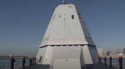 चुपके प्रदर्शन अब सार्थक नहीं है: समुद्री ड्रोन का संचालन करने वाले ज़ुमवाल्ट विध्वंसकों का पता लगाने वाले कारक पर चर्चा की जा रही है