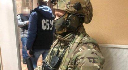 """SBU informó """"sobre la protección de la integridad de Ucrania"""""""