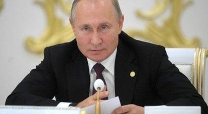 Putin si è congratulato con i popoli della Georgia e dell'Ucraina per il Giorno della Vittoria, ignorando i capi di questi paesi