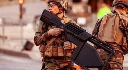 「TsarRruzhyo」:海外ではUAVに対して新しいバージョンの武器を使用しています