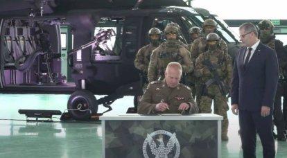 Polonya'da tatbikat sırasında Black Hawk helikopteri ile olay doğrulandı