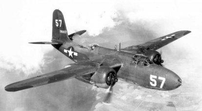 전투 항공기. 흥미로운 시작