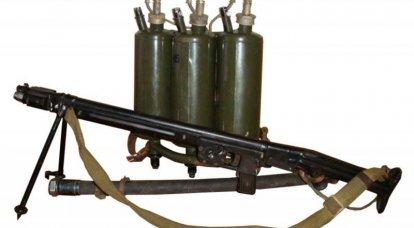 Flammenwerfer LPO-50 in der UdSSR und im Ausland
