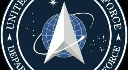 """미 우주군의 형성 : """"처음부터"""""""