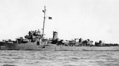 Marine stories. Six victories of England escort