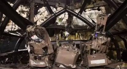 Boeing MN17 vakası: söylentiler ve varsayımlar kullanıldı