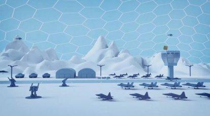 プログラムAir2030。 スイスは防空を近代化