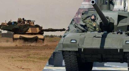 M14A एब्राम पर T-1 आर्मटा टैंक के फायदे सूचीबद्ध हैं