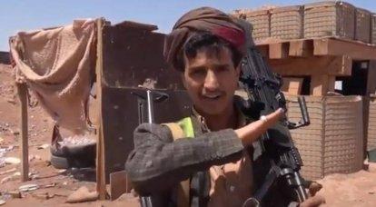 Houthis greve na infraestrutura de refino de petróleo da Arábia Saudita