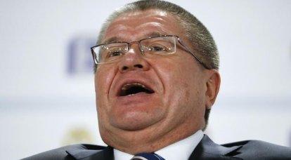 Putin'i başka kim şaşırtmalı? Bakan Ulyukayev'in tutuklanmasına