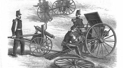 Mitralyöz. Makineli tüfek öncüsü