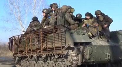यूक्रेनी सेना ने 2014 में बीएमडी टैंक के खिलाफ लड़ाई के बारे में बात की थी
