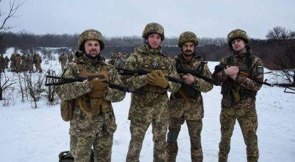 Le réseau a commenté les propos étranges du ministre de la Défense de l'Ukraine concernant la perte du point de contrôle