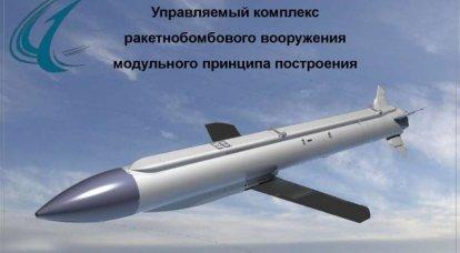 Il sistema di missili e bombe Grom e i suoi vettori