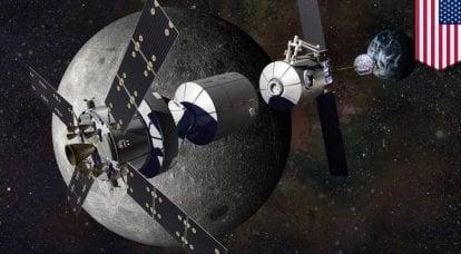 SLS Heavyweight. American astronauts rush to Mars. Ending