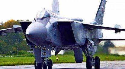 Nuevas características del MiG-31: los pilotos se entrenan para interceptar misiles balísticos y sus ojivas.