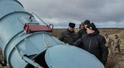 ウクライナの新しい - よく忘れられたソビエトの古い