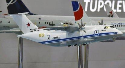 "IL-112V 항공기는 ""추가 부품""을 제거한 후 무게를 줄입니다."