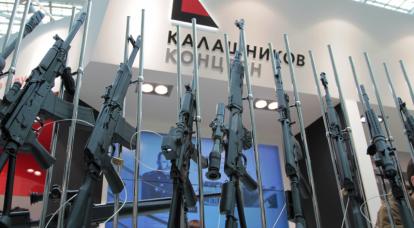 """La preoccupazione """"Kalashnikov"""" modernizza la produzione e amplia la gamma di prodotti"""