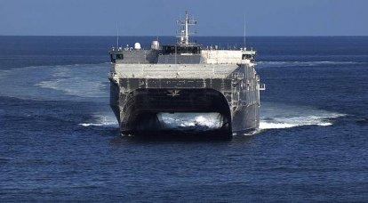 ईपीएफ अभियान परिवहन पोत (यूएसए)