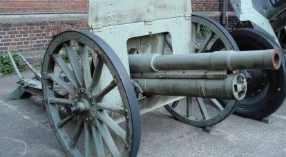 砲兵音響学の発展の歴史から。 H. 1