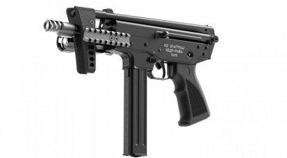 PP-2011 케드르-파라 기관단총. 오래된 디자인과 새로운 카트리지