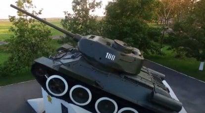독일 언론 : 독일 유조선이 러시아 T-34와 경쟁 한 방법