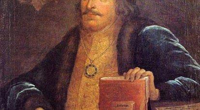 Diplomatico e riformatore. Il principe Vasily Vasilyevich Golitsyn
