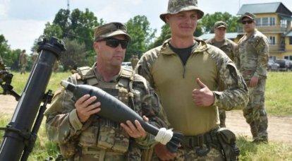 यूक्रेन के रक्षा मंत्रालय ने 2021 के लिए राज्य के रक्षा आदेश में बदलाव किए हैं