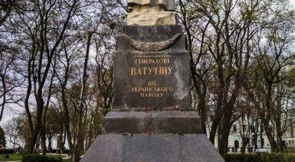 Kiev: anıtlarla savaşta bir mola