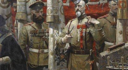 Como a classe dominante se opôs ao czar e destruiu a Rússia