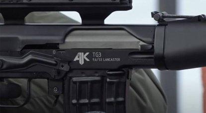 特定のスムースボア武器をライフル武器と同一視する可能性についての論争