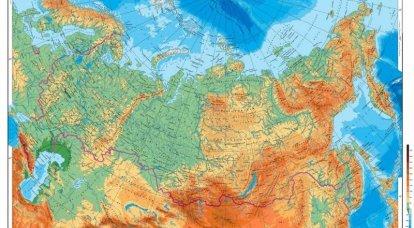 Por que a Rússia não é a Europa
