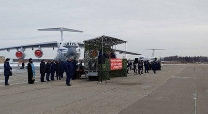 在伊凡诺沃组建的俄罗斯航空航天部队新的军事运输航空兵团