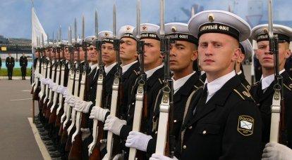 जून 1 - रूसी नौसेना के उत्तरी बेड़े का दिन