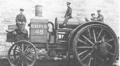 实验全地形车Tritton Trench Crosser(英国)