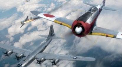 Caças japoneses monomotores contra bombardeiros americanos B-29 de longo alcance
