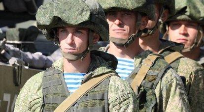 """El recurso de los medios croatas presentó el escenario de """"posible captura de Escandinavia por Rusia"""""""
