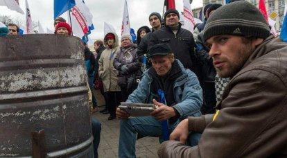 Euromaidan'ı kim kırdı?