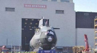 イギリス海軍向けのXNUMX隻目のアスチュート級原子力潜水艦が進水