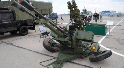 ロケット砲「ズシュカ」:ZU-23の近代化