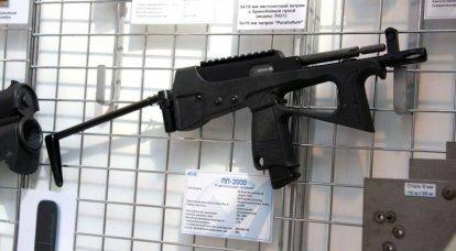 AKS-74はPP-2000に置き換えられます
