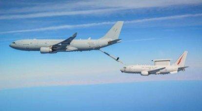 Proyecto cisterna LMXT basado en Airbus presentado en EE. UU.