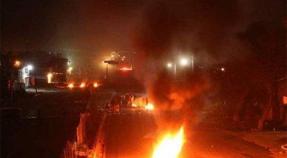 मैक्सिकन गृह युद्ध की आग