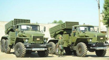 """Das Verteidigungsministerium verbessert die Verteidigung der Krim MLRS """"Tornado-G"""""""