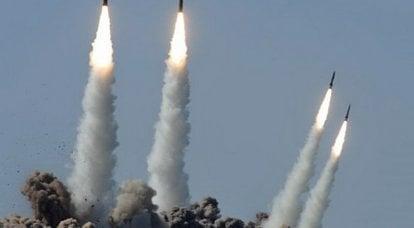 我们警告说。 在俄罗斯建立了一个新的非核战略威慑体系