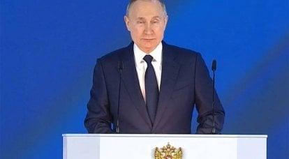 Botschaft des Präsidenten: Die Rettung der Menschen in Russland hat für uns höchste nationale Priorität