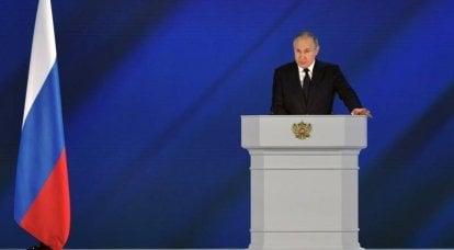 ウラジーミル・プーチン:シャーカンの周りのように、私たちにしがみついている人々の周りでは、あらゆる種類の泣き言のタバコが回転しています