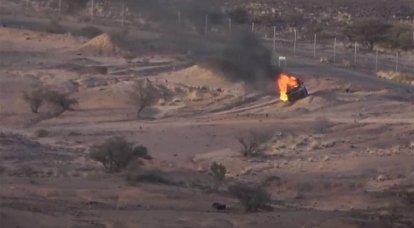 Houthis는 예멘 중부에서 사우디의 진격을 막았다 고 주장