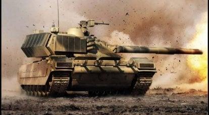 T-95 ve T-14. Ulusal Çıkardan Karşılaştırma